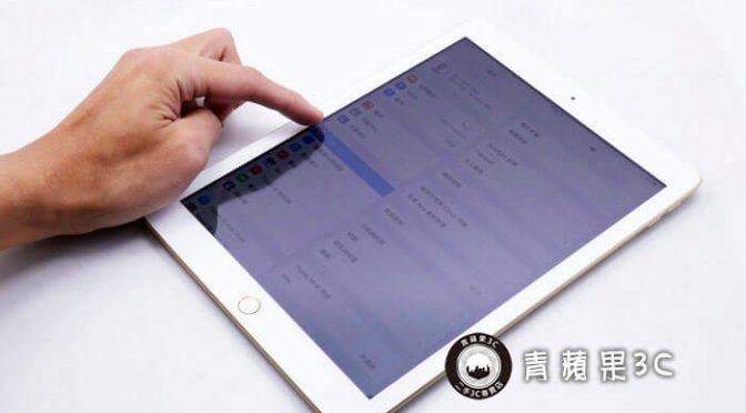 收購平板-2019年新款iPad Air與iPad mini發表懶人包-青蘋果3C